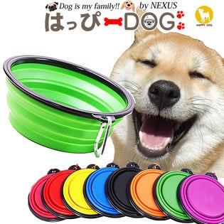 【オレンジ/ワンサイズ】ペット 食器 水入れ ゴム 犬 フードボウル ペットボウル