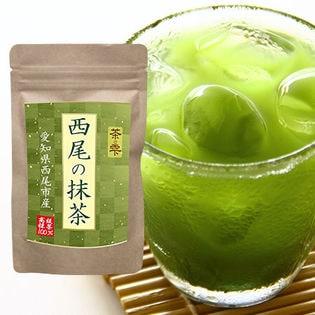 茶の雫 高級抹茶100%使用!西尾の抹茶100g