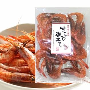 福井県三国港より「甘えび姿干し」たっぷり35g( 15尾前後)※2セットお申込みで12gプレゼント♪