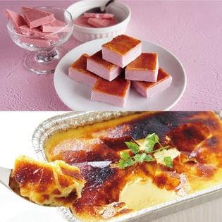 【北海道】カタラーナ食べ比べ2種セット(クレマ・ルビーチョコ)