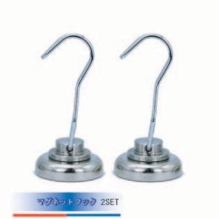 超強力 マグネットフック 2個セット 防錆ヘッド 360°回転 磁石付き キッチン用 オフィス用