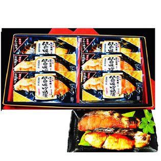 【ご自宅用・贈答セレクト】レンジで仙台味噌焼2種6Pギフト