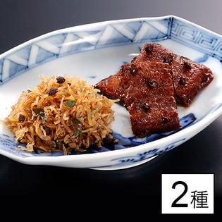 【京都】京佃煮・うなぎ山椒煮(60g×2)、山椒じゃこ(48g×2)詰合せ