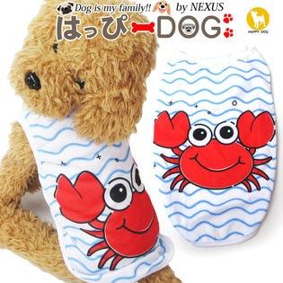 【ホワイト/M】犬 服 犬服 犬の服 タンクトップ カニ ライト メッシュ