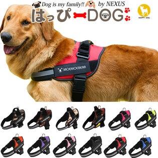 【オレンジ/XS】ハーネス 胴輪 大型犬 中型犬 犬服 犬 服