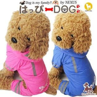 【ブルー/XL】レインコート カッパ 雨 雨具 犬 服 犬服 犬の服