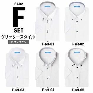 【Fset-グリッタースタイル/5L(49)】ワイシャツ半袖 5枚セット