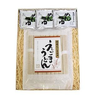 【1コ入り】森田製菓 えごまうどん 乾麺(めんつゆ3コ付) プチギフトセット