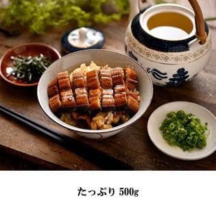 【500g】 きざみ鰻の蒲焼