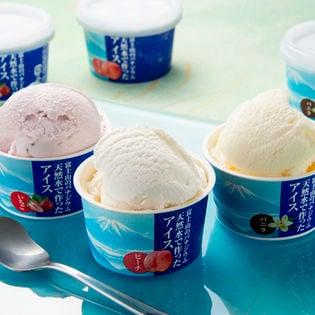 【3種/計12個】天然水で作ったアイス