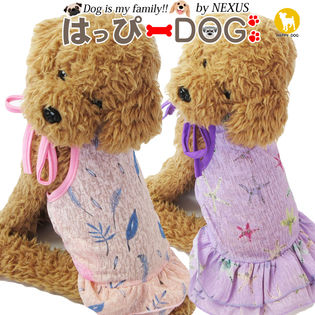 【パープル/XL】犬 服 犬の服 キャミソール ワンピース ドレス 薄手 リゾート