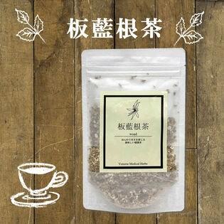 ヴィーナース【50gリーフタイプ】板藍根茶 2個セット