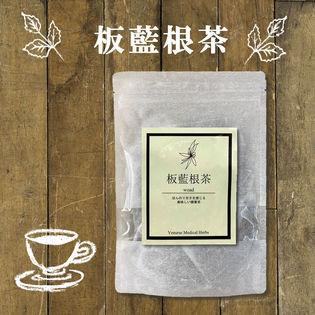 ヴィーナース【15ティーバック】板藍根茶