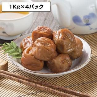 【4kg】紀州南高梅 大粒つぶれ梅はちみつ味 塩分3%