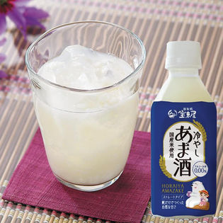【350ml×8本】<純米>冷しあま酒