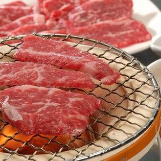 【計1.2kg/(300g×4)】国産牛 モモ・バラ焼肉用