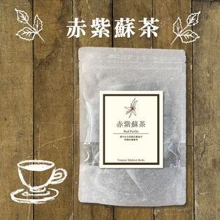 【15ティーバック】赤紫蘇茶