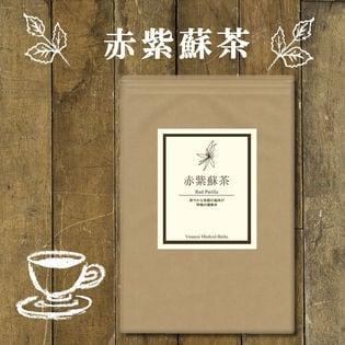 【60ティーバック】2個セット 赤紫蘇茶