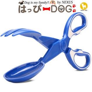 【ブルー/ワンサイズ】トイレスコップ うんち取り ペット用品