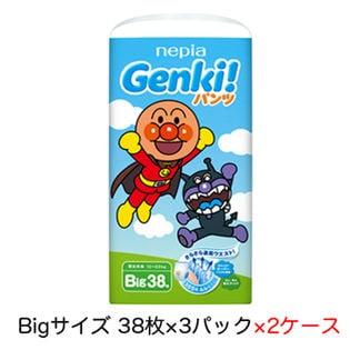 【計228枚:(38枚×3パック)×2ケース】ネピア/Genki!ゲンキパンツ [Bigサイズ]