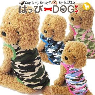 【ブルー/L】犬 服 犬服 犬の服 タンクトップ 迷彩 カモフラ ドッグウェア