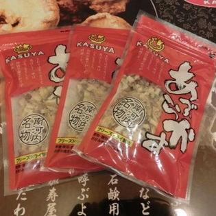 【5袋/300g】大阪名物 加寿屋 あぶらかす 60g × 5袋ー大阪堺市地域物産応援ー
