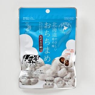 【41g×10袋】あずき甘納豆おちちまめ しっとりまろやか やさしい母の味