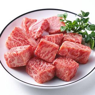 【400g】松阪牛サイコロステーキ