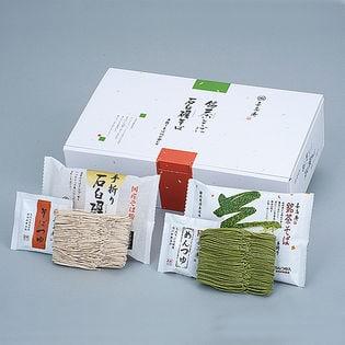 【8袋】茶そば(遠州喜泉庵の手折り銘茶)+石臼挽きそば