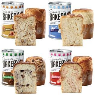 【12缶セット】新食缶ベーカリー缶入りソフトパン