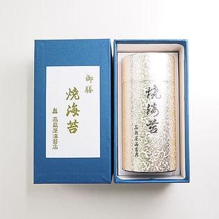 【50枚】丸缶 焼き海苔(上物金缶) 八つ切り全形