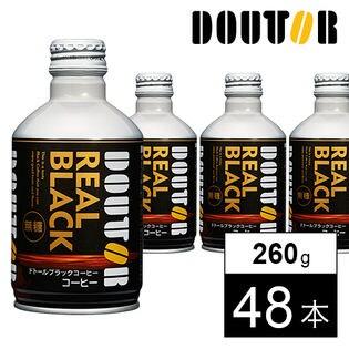 【48本セット】ドトールコーヒーブラックコーヒーレアル