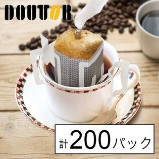 【計200パック】ドトールコーヒードリップコーヒー深煎りブレンド(100パック×2箱)