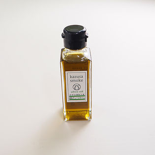 【90g】燻製オリーブオイル