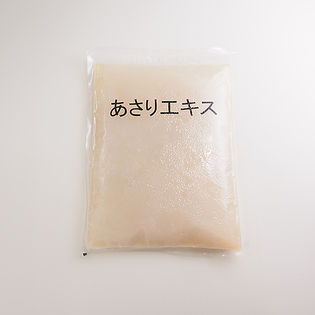 【1kg】濃厚アサリエキス