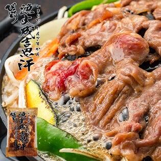 【計900g(450g×2袋)】漁火ジンギスカン 北海道 平取町 焼肉亭 沙流苑
