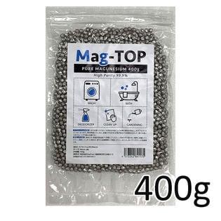 【400g 】マグネシウム 純マグネシウム粒  洗濯 お風呂 掃除 水素浴 除菌