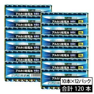 [10本入×12パック:計120本] LAZOS 単4アルカリ乾電池 120本セット