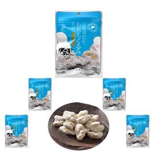 【35g×5袋】おちちくるみ 北海道生乳100%とローストくるみのマッチング♪