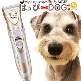 【ゴールド/ワンサイズ】バリカン 犬用 ペット用 犬 猫 トリミング 水洗い