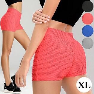 【ピンク XLサイズ】クロスウエストショートパンツ