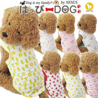 【チェリー:ピンク/XS】犬 服 犬服 犬の服 タンクトップ