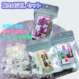 【35g×3種】伝統の味若狭飴 夏のお試しセット