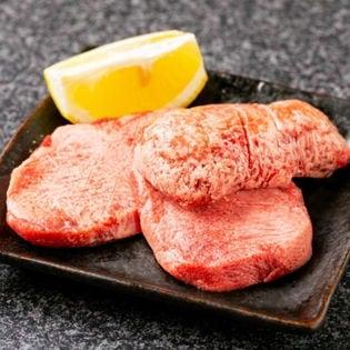 【500g】焼肉 炸 特上厚切りタン入り タン盛り合わせ ー大阪堺市地域物産応援特集ー
