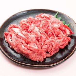 【1kg/250g×4】近江牛切り落とし ー大阪堺市地域物産応援特集ー