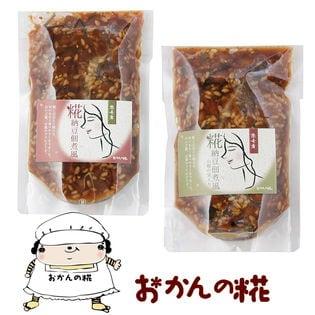 【160g×4袋(各2袋 計4袋) 】麹納豆佃煮風 2種類セット ー大阪堺市地域物産応援特集ー