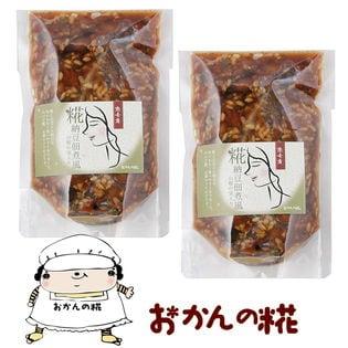 【160g×4袋】麹納豆佃煮風 山椒の実入りー大阪堺市地域物産応援特集ー