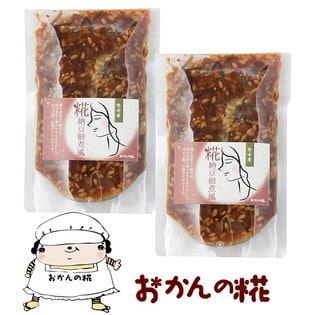 【160g×4袋】麹納豆佃煮風 プレーンタイプー大阪堺市地域物産応援特集ー