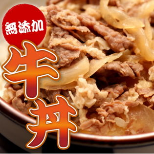 【150g×10パック】ほかほか牛丼 合計 1.5kg  ー大阪堺市地域物産応援特集ー