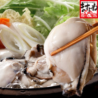 1kg[解凍後約850g] ジャンボ広島カキ